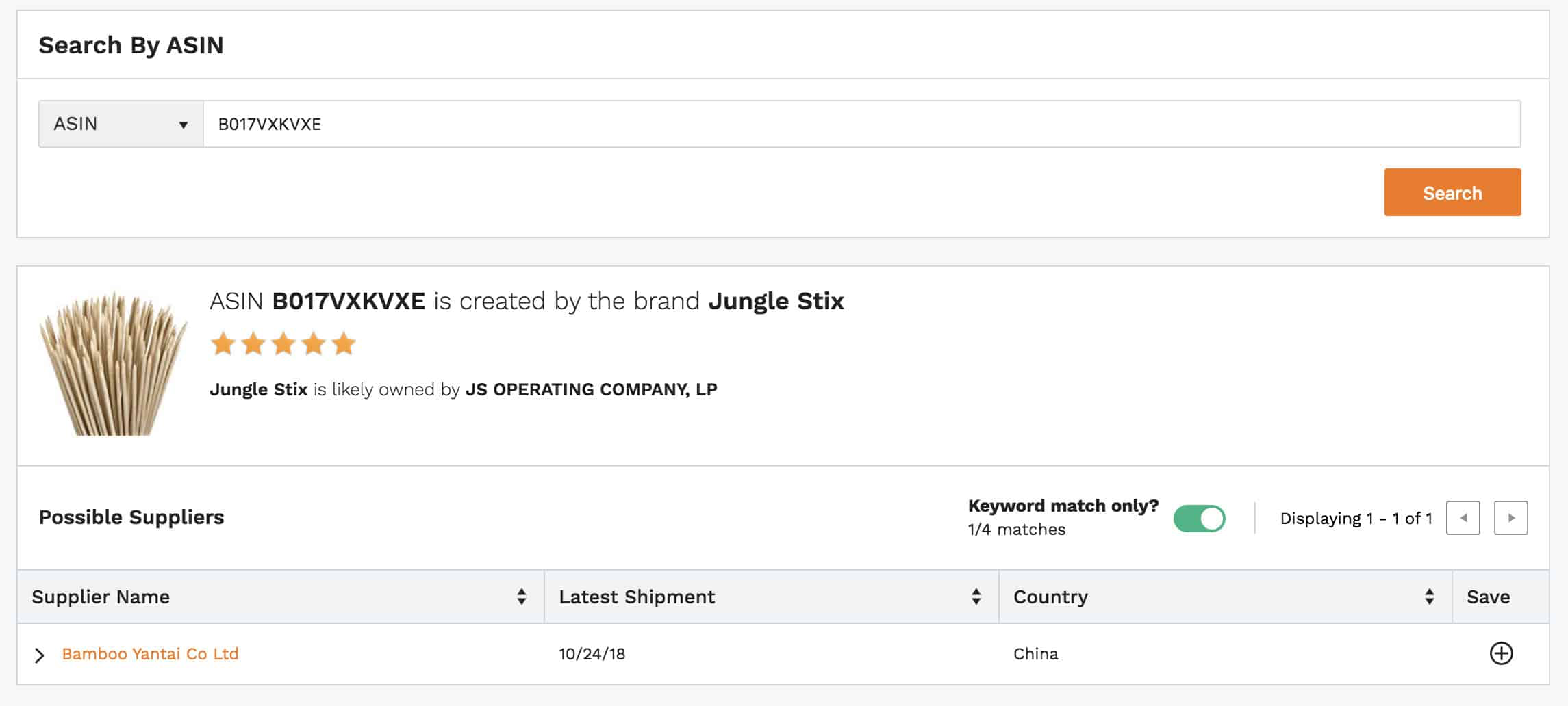 An example of the Search By ASIN functionality (junglescout.com)